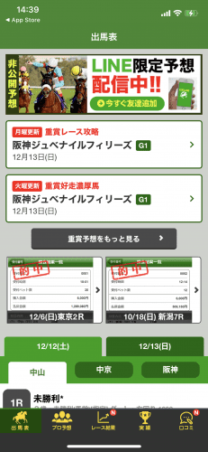 UMAJIN.net