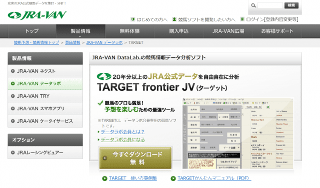 TARGET frontierJV