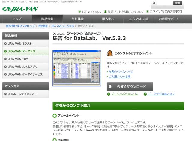 馬吉 for Data Lab.